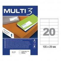 Етикети Multi 3, А4, бели, 105 х 29 мм, 20 бр./л., прави ъгли, 100 л./пак.