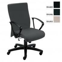 Директорски стол Neo II
