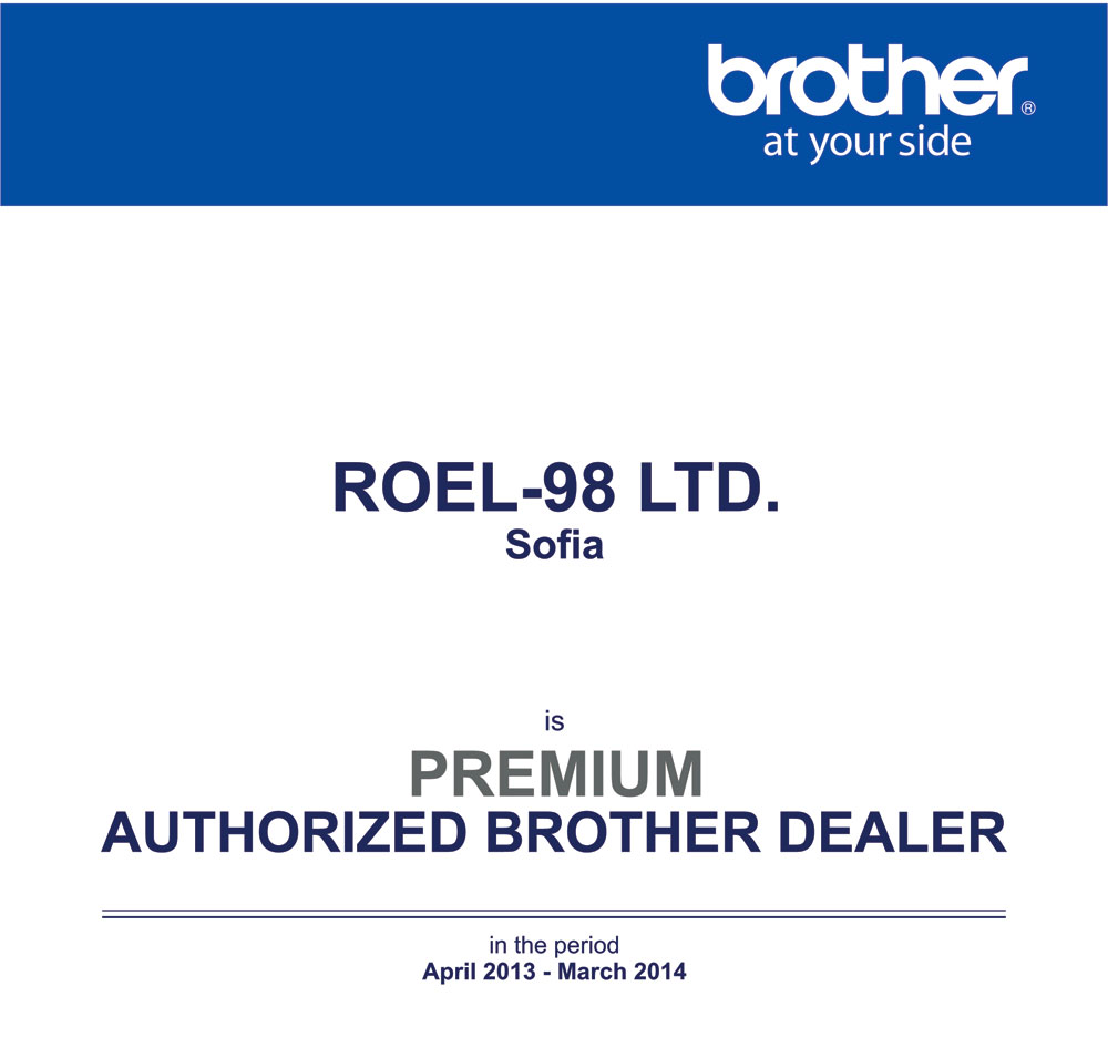 Roel-98 Authorized Brother Dealer