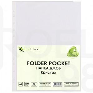 Папка джоб с европерфорация Ecomax, A4, 40µ, кристал, опаковка от 100 броя