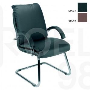 Посетителски стол Nadir  5059 Steel естествена кожа