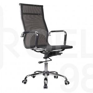 Директорски стол Modern Hb