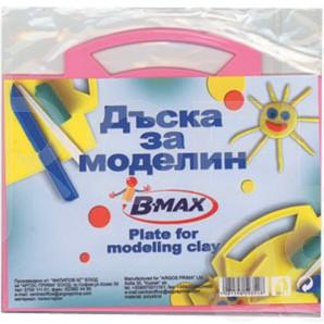 Дъска за моделин B-MAX