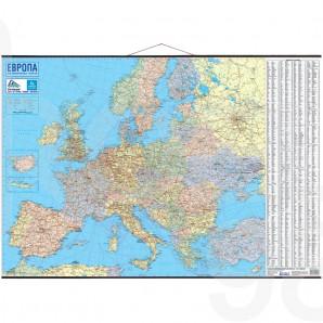 Политическа карта на Европа, ламинирана, 1 : 3 500 000