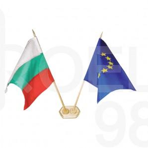 Знаме за бюро, Република България, 16 х 25 см