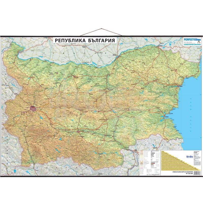 Ptna Karta Na Blgariya 1 530 000 Roel 98
