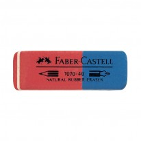 Гума Faber-Castell 7070-40, комбинирана, 50 х 18 х 8 мм