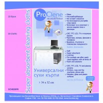 Сухи кърпи Pro Clene SCH 025, 320 x 340 мм