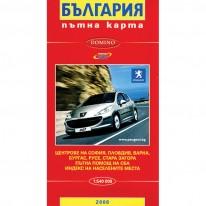 Сгъваема пътна карта, България, 1 : 540 000