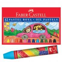 Маслени пастели Faber-Castell, 12 цвята