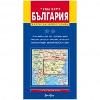 Пътна карта на България, 1 : 530 000