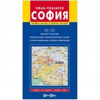 Подробна карта на София, 1 : 20 000