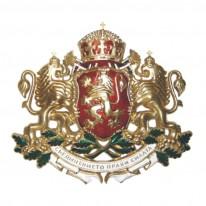 Герб на Република България, месинг, 28 х 31 см